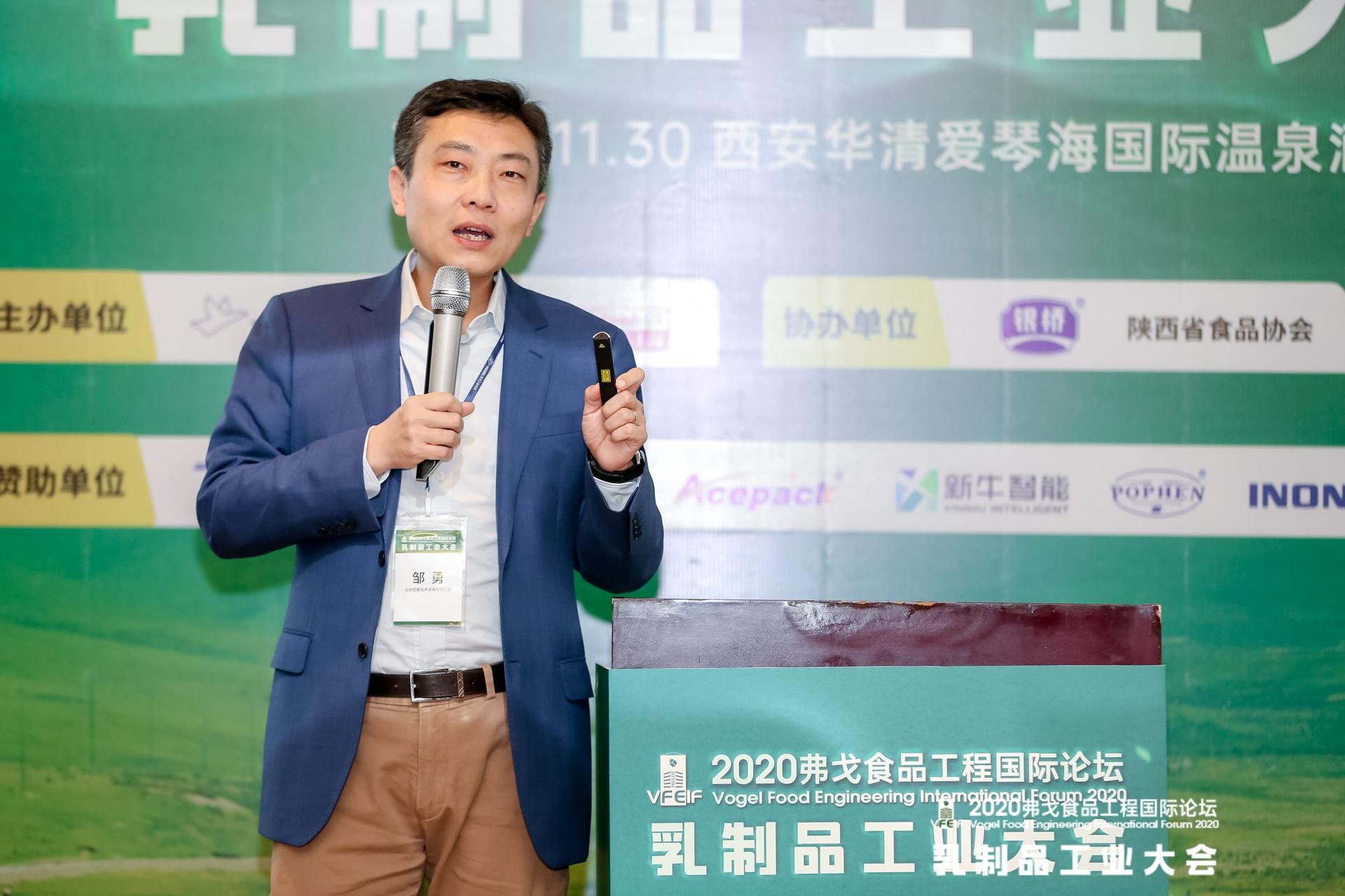 邹勇,北京西碧技术咨询有限公司独立顾问