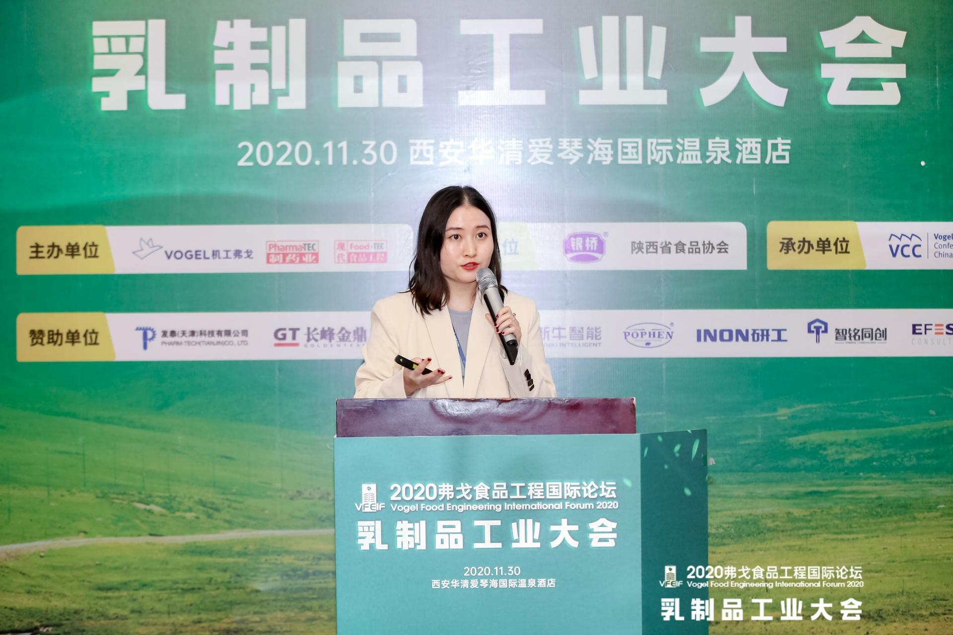 孔祥辉,欧陆分析技术服务(苏州)有限公司分析服务经理