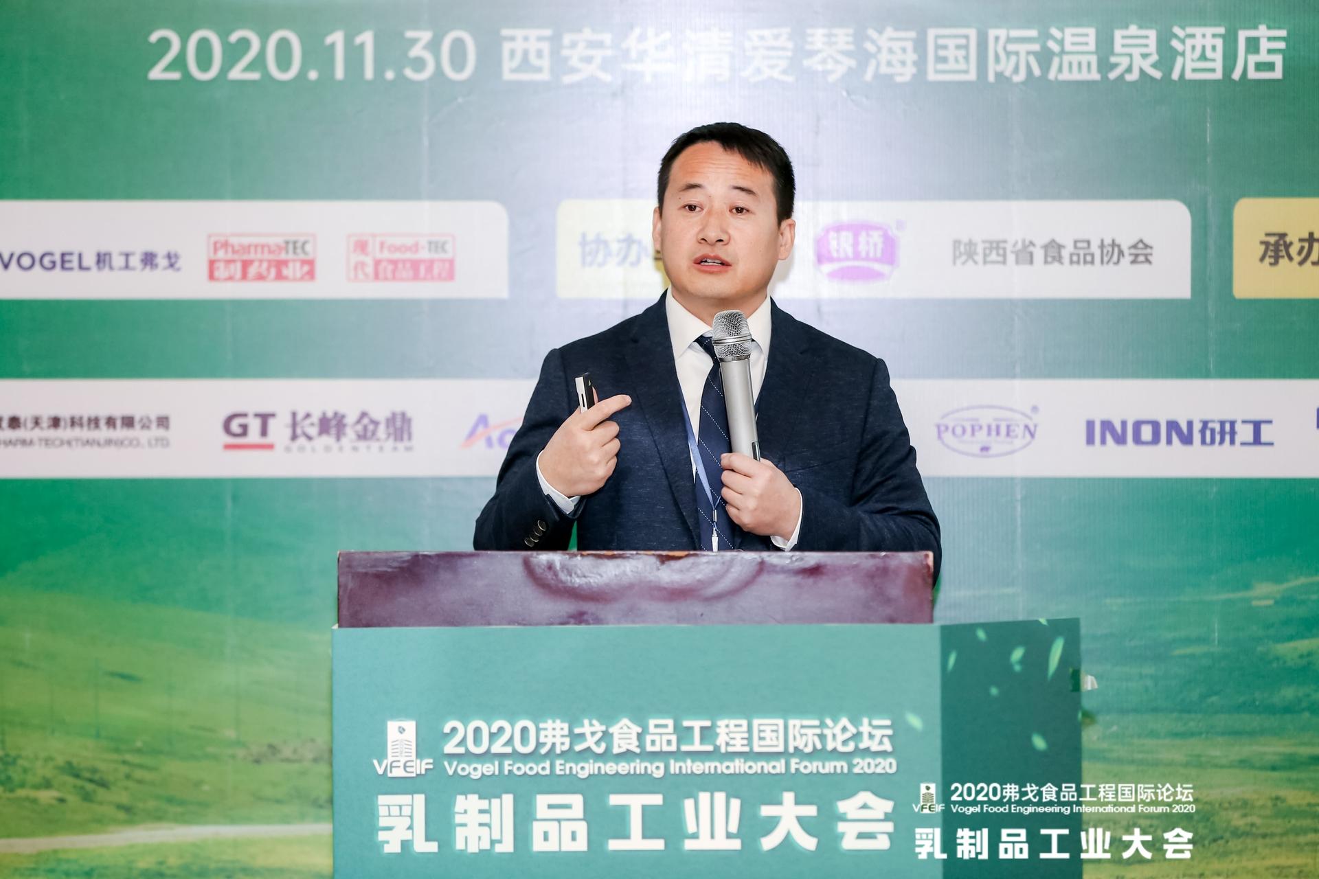 刘洪学,前伊利集团商学院高级培训经理,北京思正方达管理咨询有限公司总经理