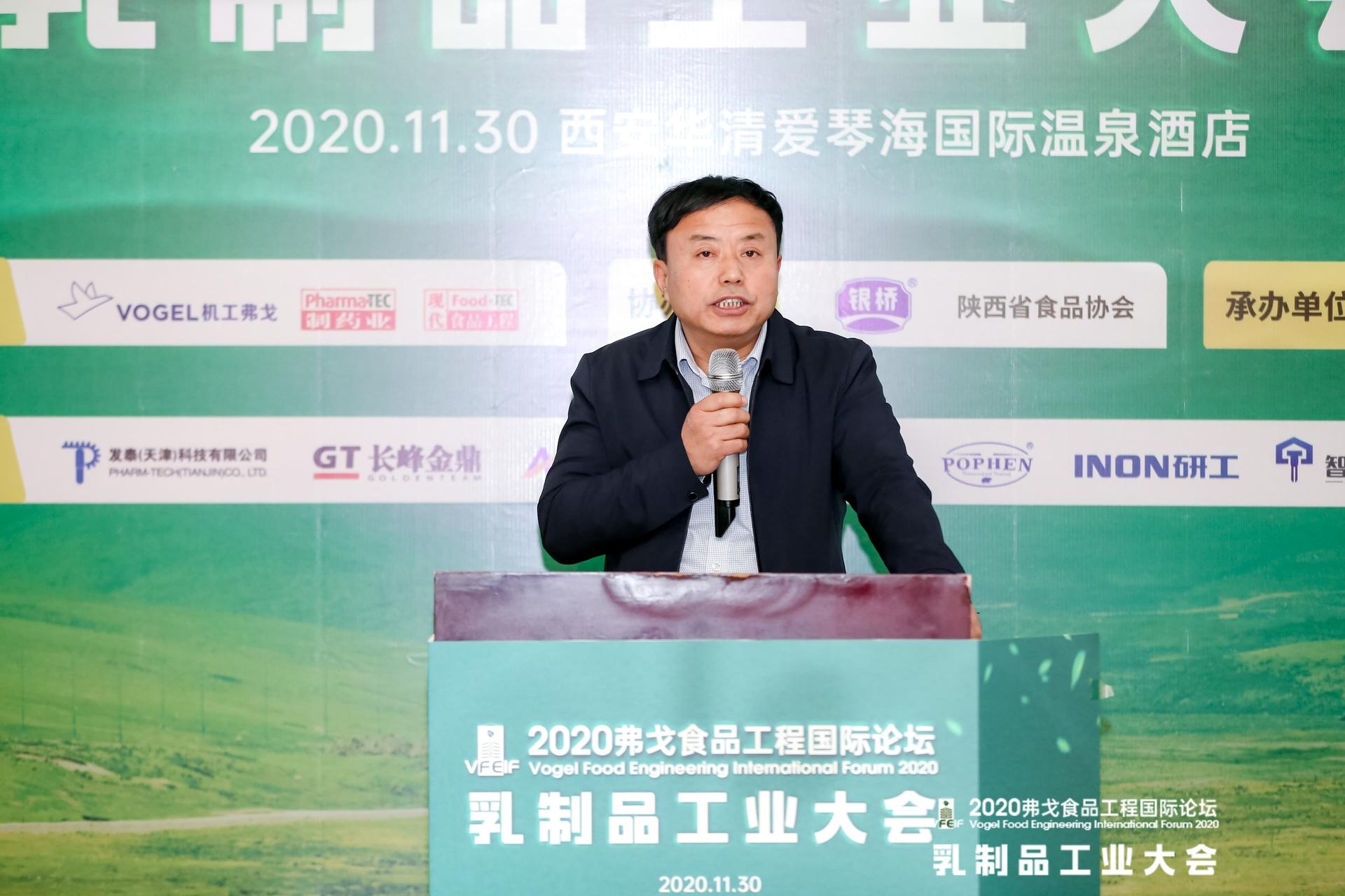 南龙江,西安银桥乳业(集团)有限公司副总经理,陕西省奶业协会会长