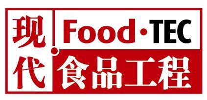 现代食品工程