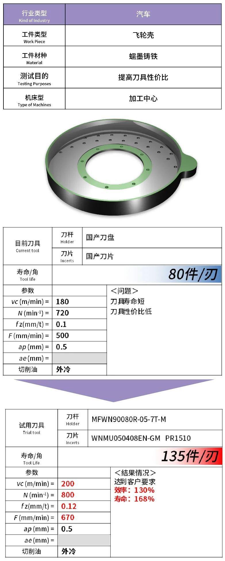 微信图片_20210205120356