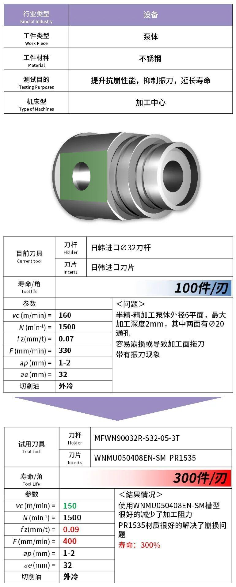 微信图片_20210205120403