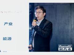 刘苏明   日立解决方案(中国)有限公司制药行业制造、质量管理解决方案事业部总经理