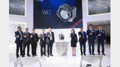 SAGW与ZF联合推出9AT亮相2021上海车展