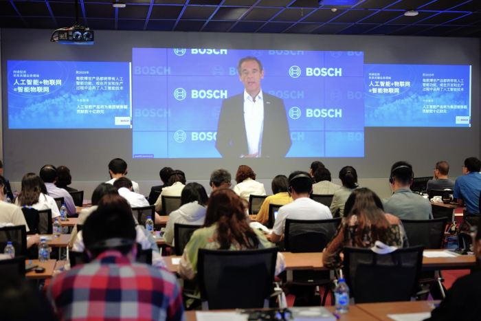 01_博世集团董事会主席沃尔克马尔·邓纳尔博士连线致辞 Dr. Volkmar Denner, chairman of the board of management of Robert Bosch GmbH