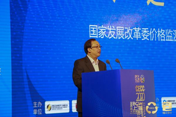 2020中国能源化工产业峰会主旨大会圆满落幕_1605238627896