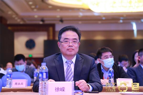 2020中国能源化工产业峰会主旨大会圆满落幕_1605238629468
