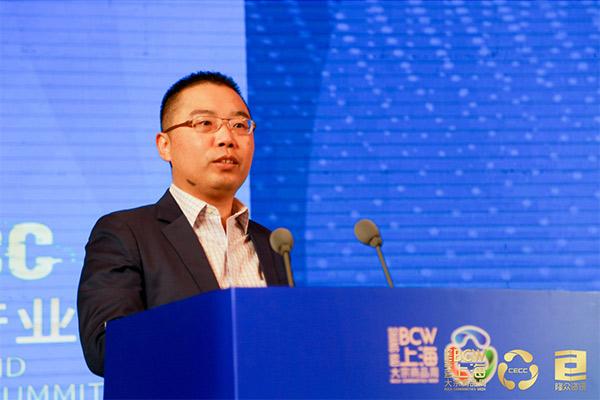 2020中国能源化工产业峰会主旨大会圆满落幕_1605238630195