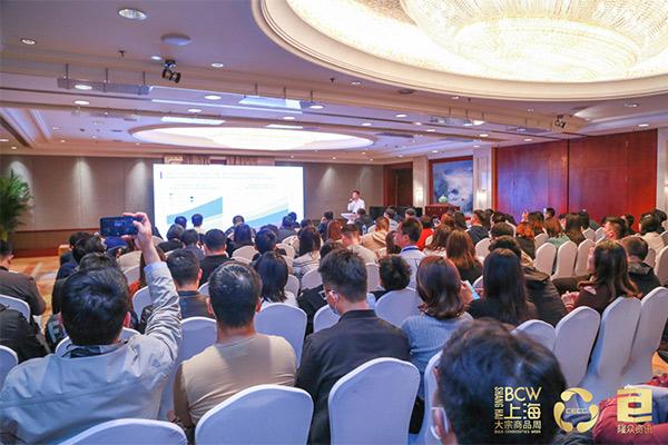 2020中国能源化工产业峰会主旨大会圆满落幕_1605238704867