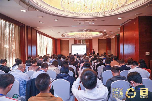 2020中国能源化工产业峰会主旨大会圆满落幕_1605238705594