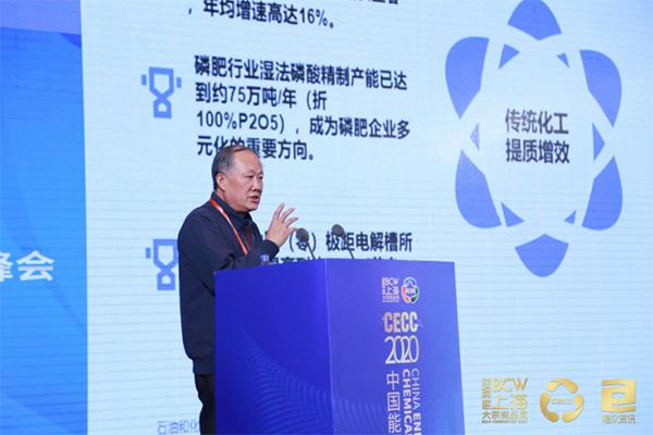 2020中国能源化工产业峰会主旨大会圆满落幕_1605239245333