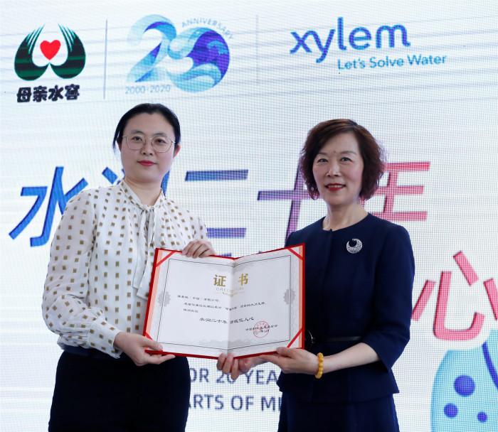 3.中国妇女发展基金会助理秘书长南静向赛莱默颁发母亲水窖20周年致谢企业纪念牌