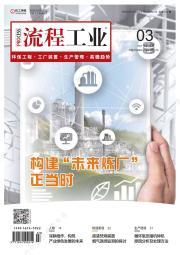 PS21-03化2环保工程