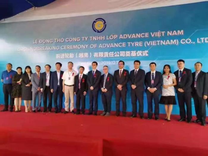 图二:罗克韦尔自动化中国区总裁石安出席贵州轮胎越南新工厂开幕仪式