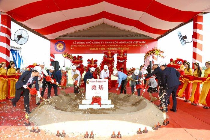 图三:贵州轮胎越南新工厂开幕奠基仪式