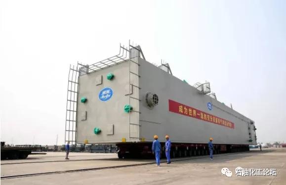 新进展!浙石化4000万吨/年炼化一体化(二期),装置发运施工等多图来袭_1590561369713