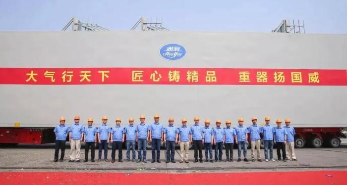 新进展!浙石化4000万吨/年炼化一体化(二期),装置发运施工等多图来袭_1590561370246