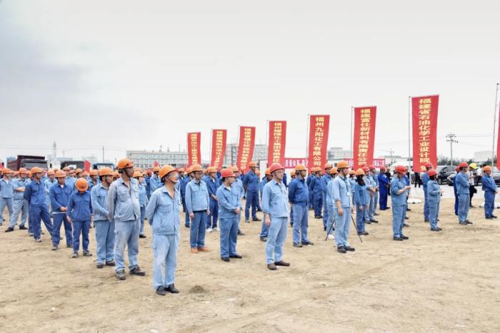 福化携手万华集团:50万吨/年烧碱项目正式开建!附国内烧碱供需现状及预测_1591079055602