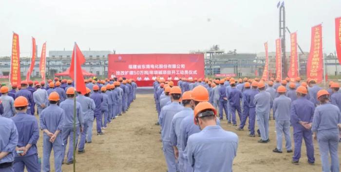 福化携手万华集团:50万吨/年烧碱项目正式开建!附国内烧碱供需现状及预测_1591079058158