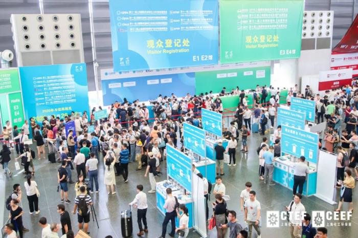 """上海会展业即将重启,化工""""首展""""8月26日如期举行。_1592549106042"""