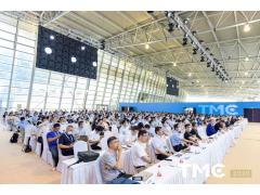 汽车变速器及驱动技术盛会TMC2020——主论坛专家观点集锦