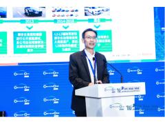 陈黎明:博世在自动驾驶量产道路上的思考