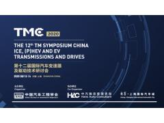 IGBT vs. SiC MOSFET – 探讨未来几年NEV电机控制器技术路线