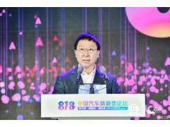 中汽协付炳锋:大数据应用体现精准营销