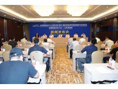 新时代、新生态、新机遇,GIMC 2020将于9月20日在南京举办