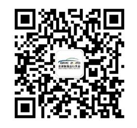 微信截图_20200902145951