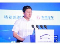 赵志国:车联网安全待加强 85%关键部件存漏洞