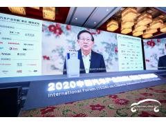 万钢:应抓住全球汽车生态重构战略机遇期,用好国际国内两个市场、两种资源