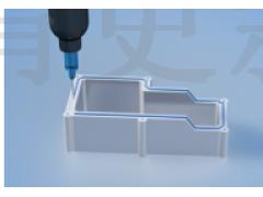 液体垫圈—高效的密封工艺
