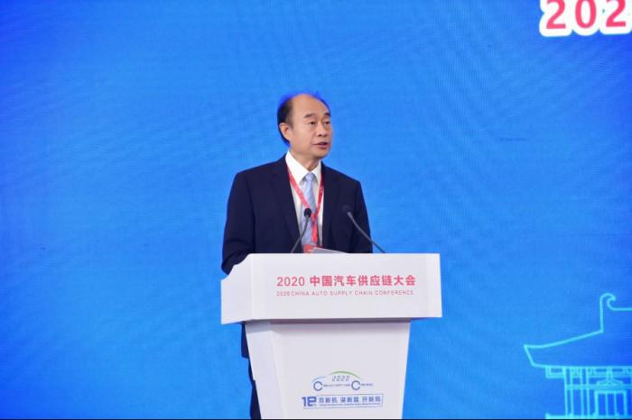 """开幕通稿-""""2020中国汽车供应链大会""""在西安召开1450"""