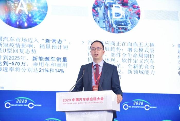 """开幕通稿-""""2020中国汽车供应链大会""""在西安召开3110"""