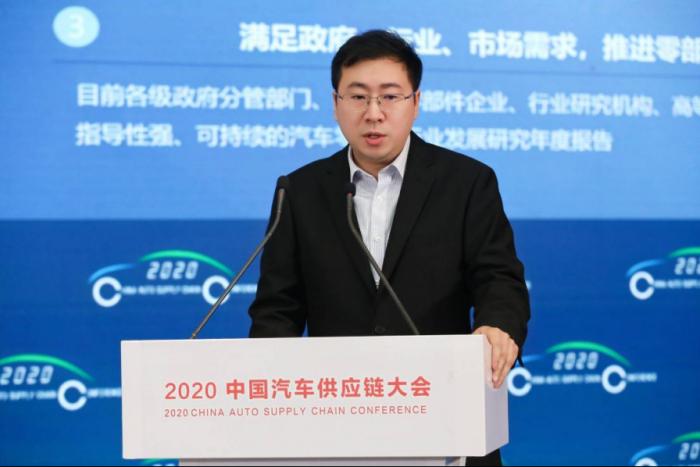 """开幕通稿-""""2020中国汽车供应链大会""""在西安召开3141"""