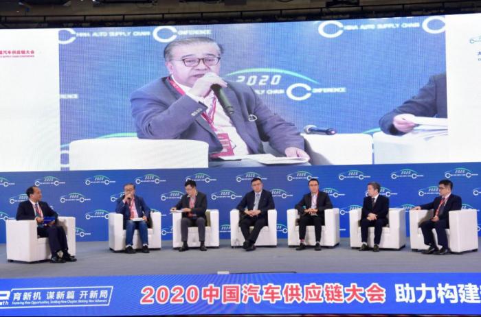 """开幕通稿-""""2020中国汽车供应链大会""""在西安召开3200"""