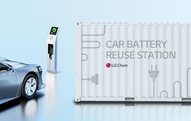LG化学计划将圆柱形电池产能提高2倍