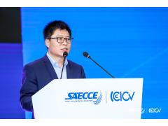 【SAECCE 2020】武锡斌:商用车新能源发展趋势与应用
