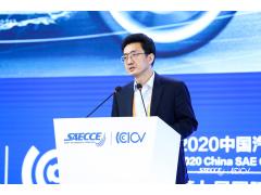 【SAECCE 2020】祖似杰:混合动力汽车的探索与实践