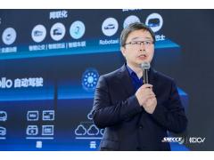 【SAECCE 2020】胡星:单车智能和车路协同V2X融合的Robotaxi自动驾驶