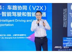 【SAECCE 2020】雷文辉:宝马开放创新(中国)基于5G的自动驾驶远程控制