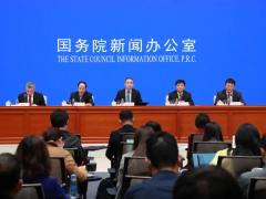 部长解读  《新能源汽车产业发展规划(2021-2035年)》情况