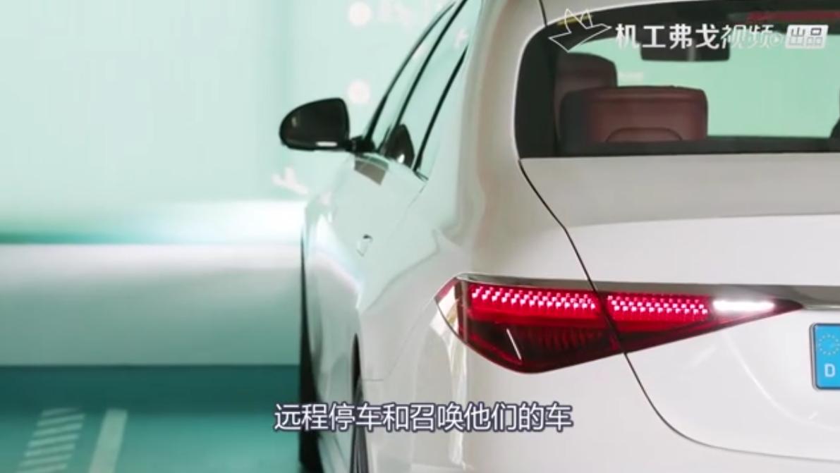 【弗戈工业时讯】第一款自动泊车的S级量产轿车
