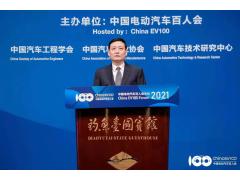 工信部部长肖亚庆:优化新能源汽车产业布局,重点做好五方面工作