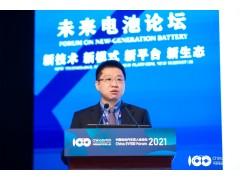 许智斌:ADI在中国有两级备货方案,未因芯片缺货迫使客户停产