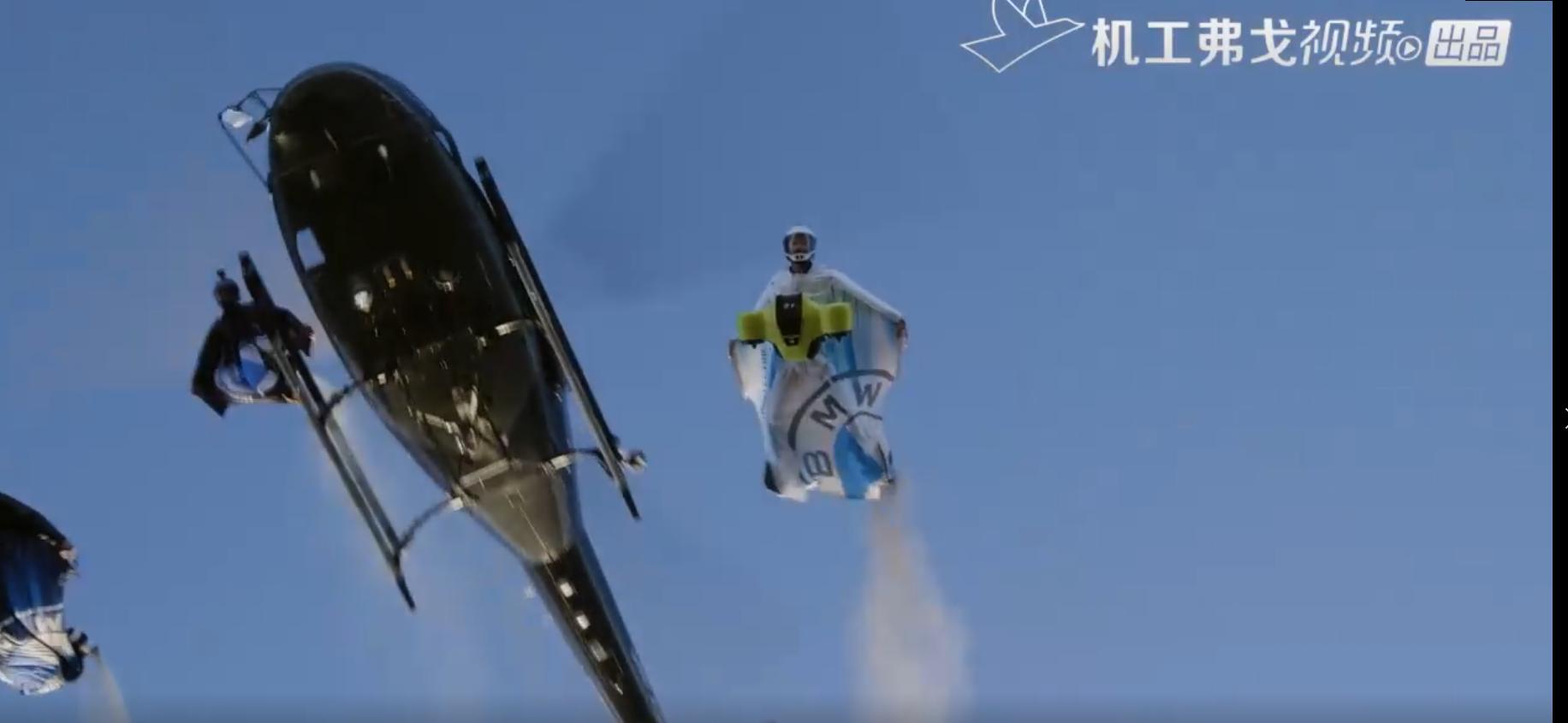 【弗戈工业趣闻】宝马推出世界上第一款电动滑翔服