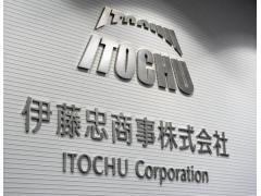 法国液化空气集团将与伊藤忠合作开发日本氢动力市场