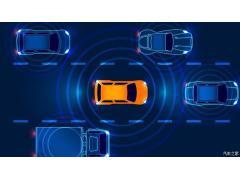 交通部:2022年初步构建车联网应用标准